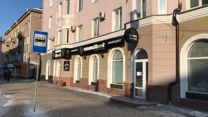 В Омске откроется магазин с цитатами из песен Лепса и баскетбольной корзиной над входом