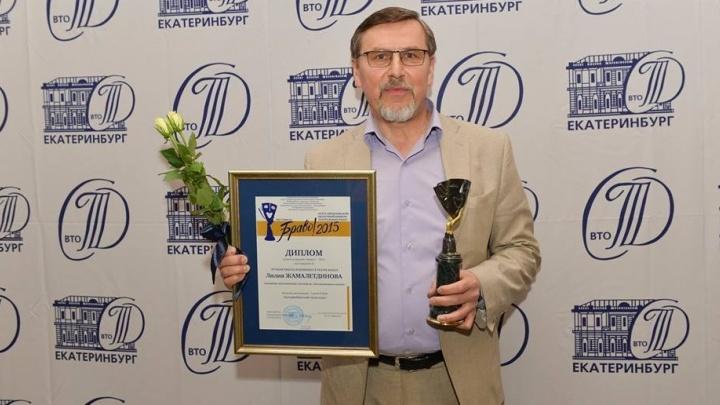 Подумал, что это розыгрыш: директор Кукольного театра Екатеринбурга узнал о почётном звании от знакомых