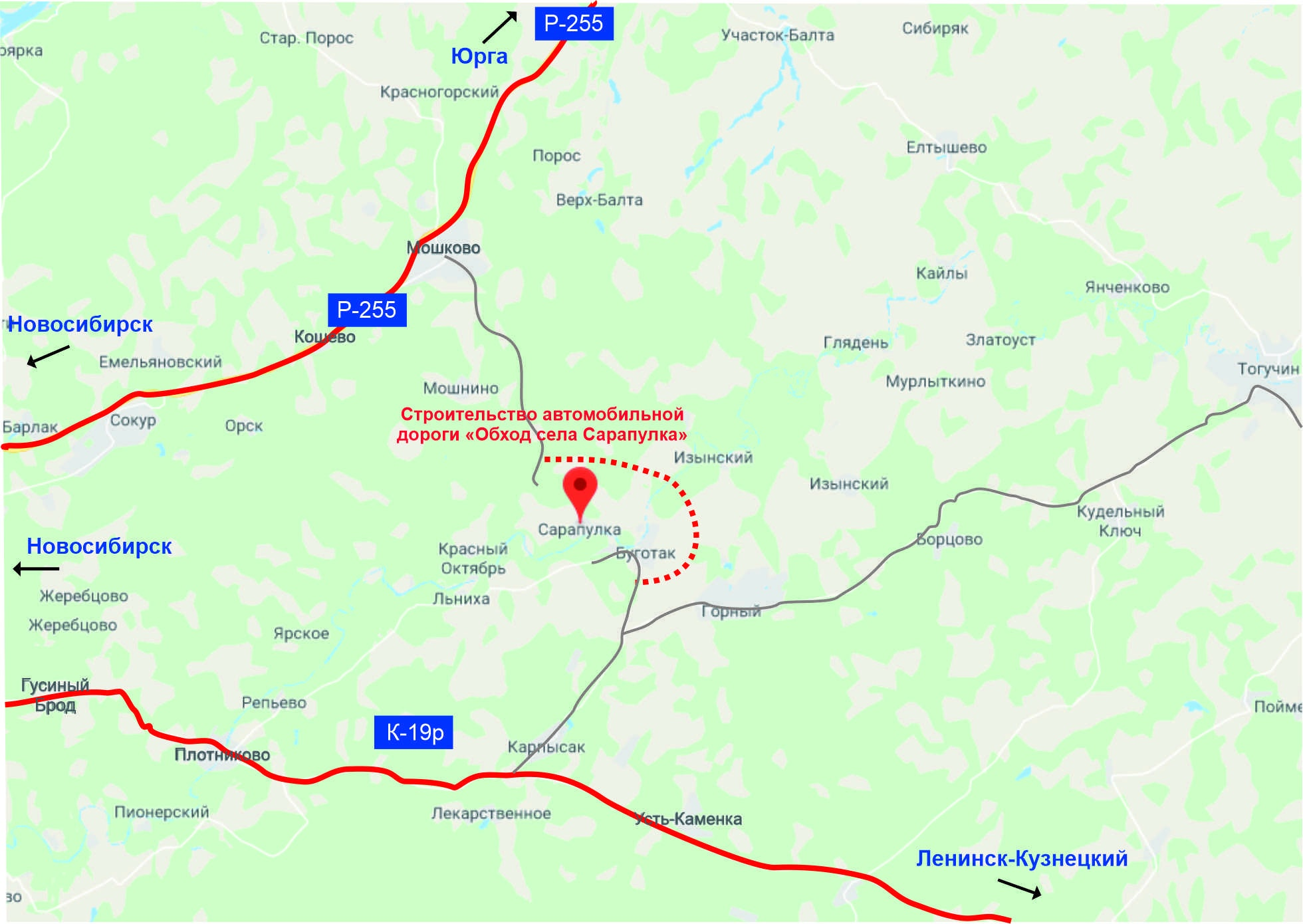 Новая дорога соединит федеральную трассу на Кемерово и Томск с областной дорогой до Ленинска-Кузнецкого