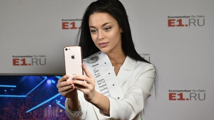 «Нужна более достойная работа»: первая вице-мисс России Арина Верина — о танцах в «Автомобилисте»