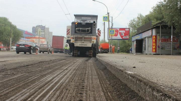 Дорожники срежут асфальт на Волгоградской