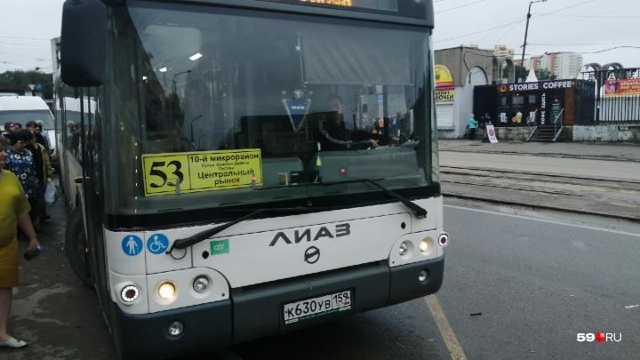 Власти Перми назвали размеры компенсаций пассажирам, пострадавшим в ДТП с автобусом на Гайве