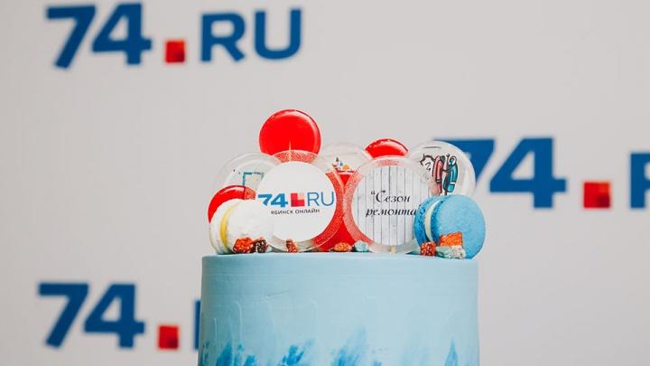 Раздали все призы и даже больше: 74.ru подвёл итоги «Сезона ремонта»
