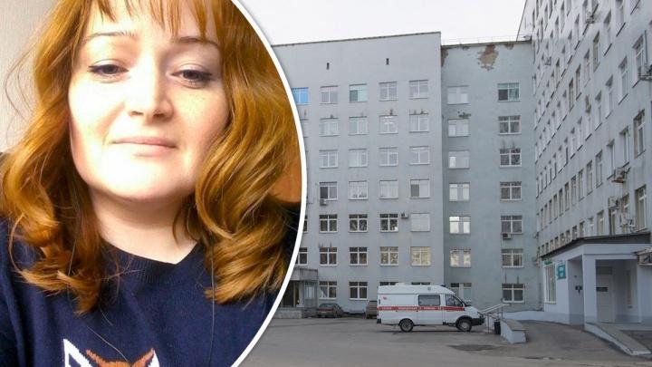 В Екатеринбурге больница выплатит два миллиона за смерть беременной женщины