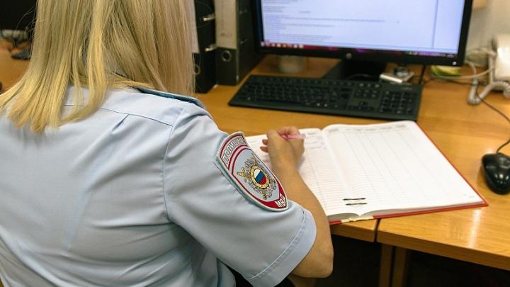 Изъяли документы, ищут счета: в Тольятти накрыли финансовую пирамиду