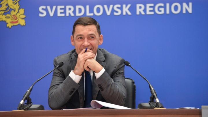 Евгению Куйвашеву подарили на день рождения 5 млн рублей на лечение больных детей