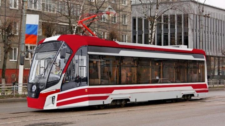 C кондиционером и низким полом. В Перми появится трамвай нового поколения