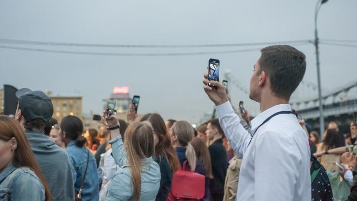 Tele2 покажет ростовчанам Red Bull Music Fest