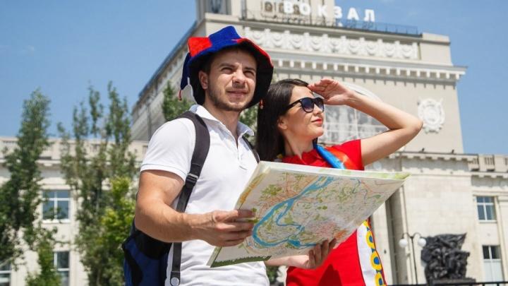 Путеводитель по Фестивалю болельщиков в Волгограде