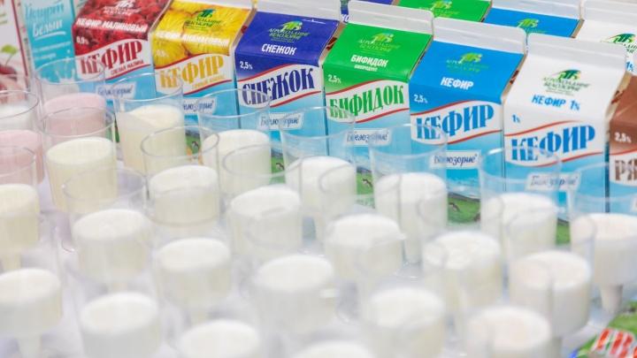 «Придраться не к чему» — Роспотребнадзор проверилАО «Молоко»