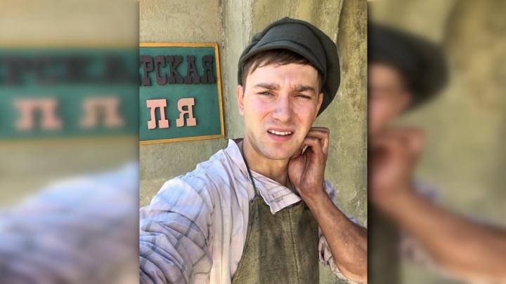 Пермский актер снимается в историческом детективе телеканала «Россия»