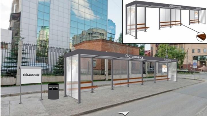 На новые остановки в Перми потратят 4 миллиона рублей. Как они будут укомплектованы?