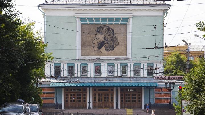 В ожидании «Предчувствия»: челябинский кинотеатр имени Пушкина закрыли на ремонт