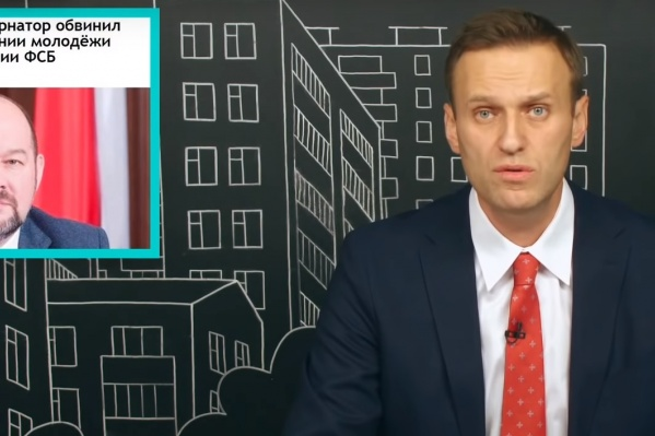 Выступление Игоря Орлова вдохновило оппозиционера на ответное обращение