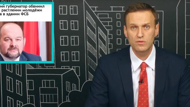 «Иди дорогу почини»: Навальный ответил Орлову на критику митингов