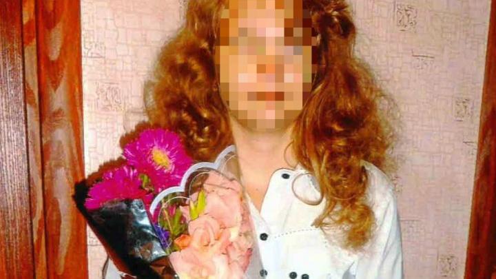 «Была в домашних тапочках»: в Челябинской области пропала 16-летняя девочка