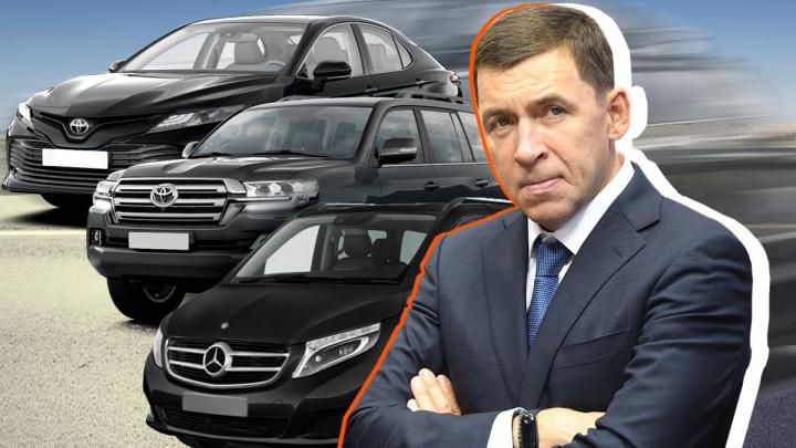 ВИП-гараж: за год для Евгения Куйвашева и его подчиненных купили 27 элитных автомобилей