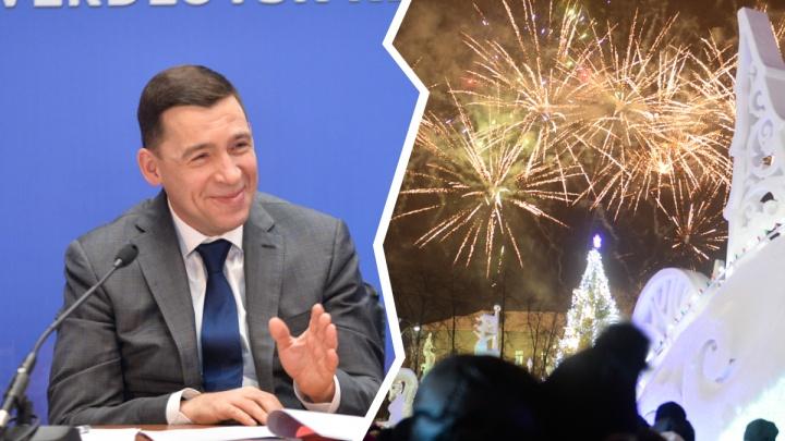 Куйвашев запустил голосование в Instagram, чтобы решить судьбу выходного дня 31 декабря