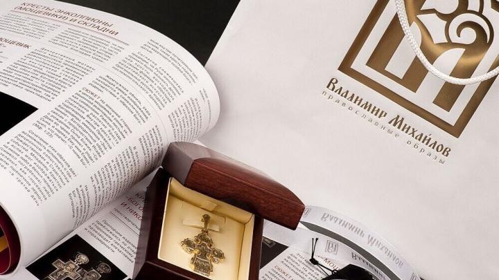 Подарок с сокровенным смыслом: православные изделия Владимира Михайлова — в ювелирном доме CRYSTAL
