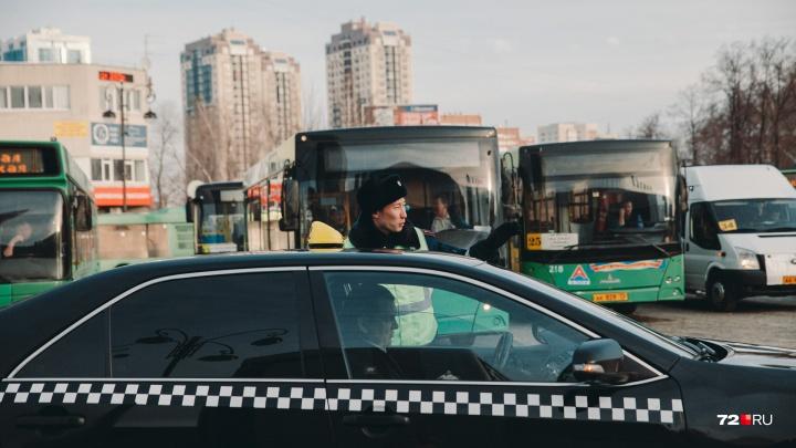 Тюменских таксистов накрыла волна фейковых заказов: так их принуждали присоединиться к бойкоту
