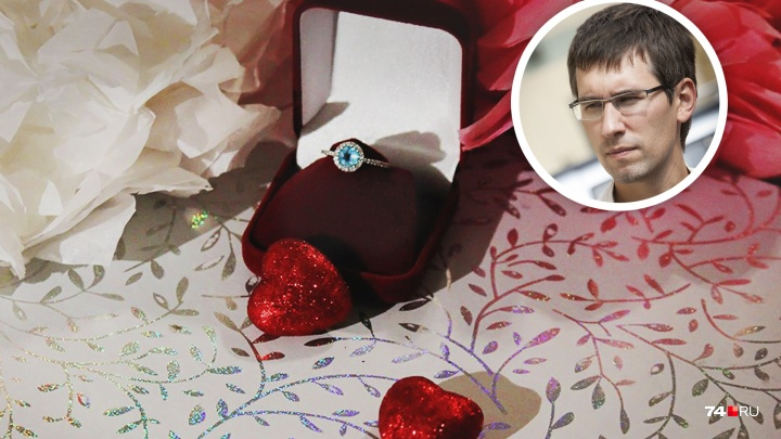 «Я брюзга под прессингом романтических обязательств»: журналист — о неудачном Дне Валентина