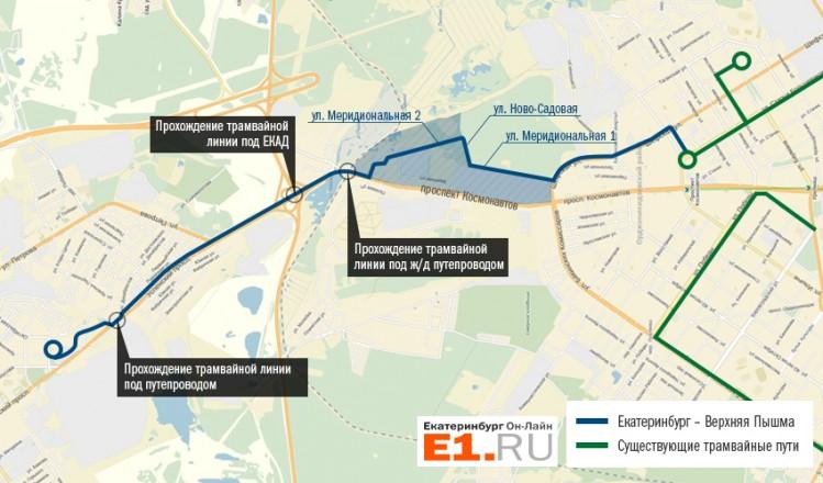 Схема трамвайной линии от Екатеринбурга до Верхней Пышмы