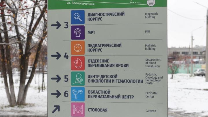 Минздрав запустил анонимный опрос в ОДКБ, где врачи пожаловались на низкие зарплаты