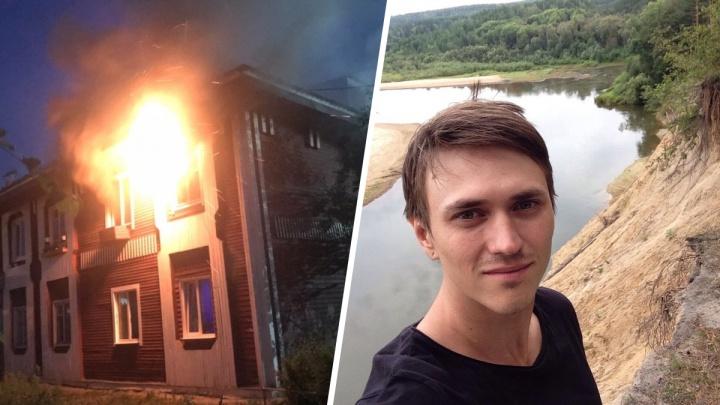 Неравнодушный прохожий разбудил и вывел из огня жильцов дома в Лесосибирске