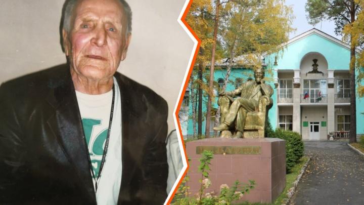 «У дедушки была гематома на лбу и сломанная рука»: еще одна смерть в пансионате ветеранов труда