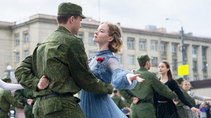 «Вальс Победы — 2019»: ЮУрГУ приглашает на танцевальный флешмоб в честь 9 Мая