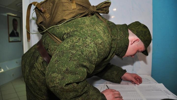 За уклонение от армии призывника оштрафовали на 40 тысяч и сделали его негодным к службе