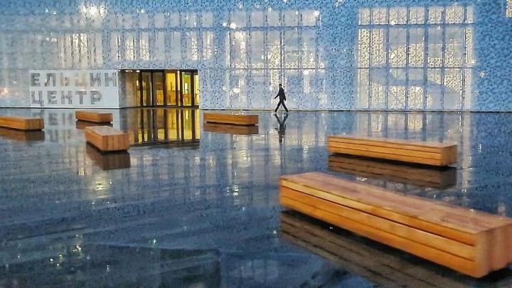 Ельцин-центр в зазеркалье: екатеринбуржец сделал 7 волшебных снимков под дождём