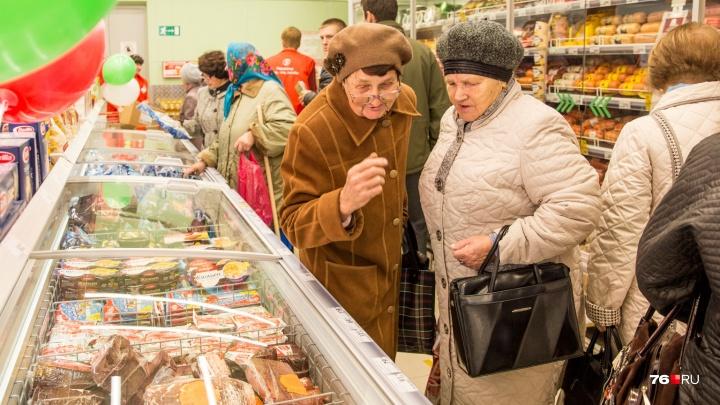 «У каждого человека своя инфляция»: почему и как растут цены