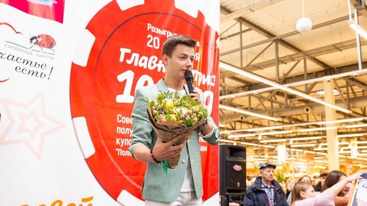Сто тысяч рублей на карту и норковая шуба: ярославские покупатели получили щедрые подарки