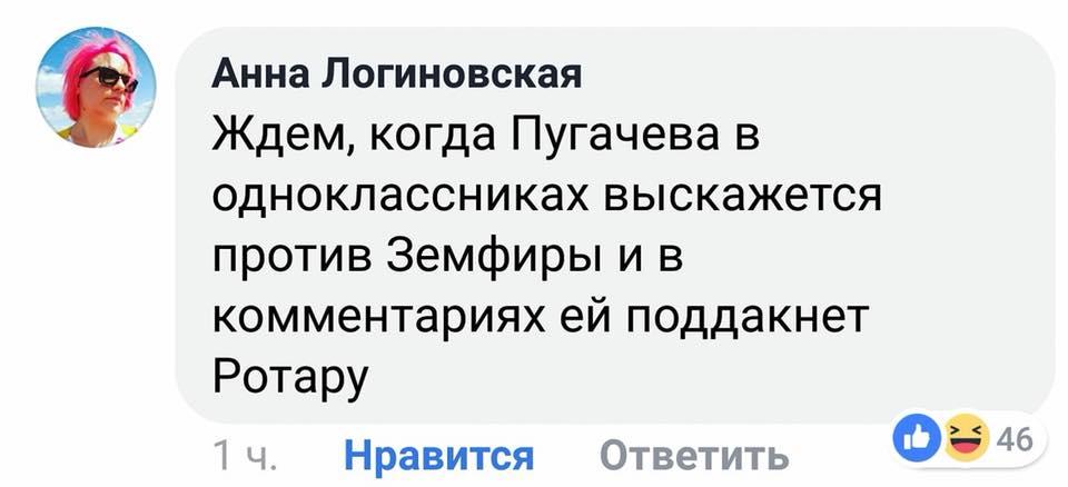 «Вы возвели меня на пьедестал»: Земфира ответила на вопросы фанатов после резкого поста о Монеточке