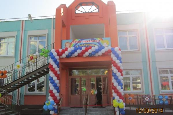 В детском саду, который посещал Глеб Трегубов, карантин решили не объявлять