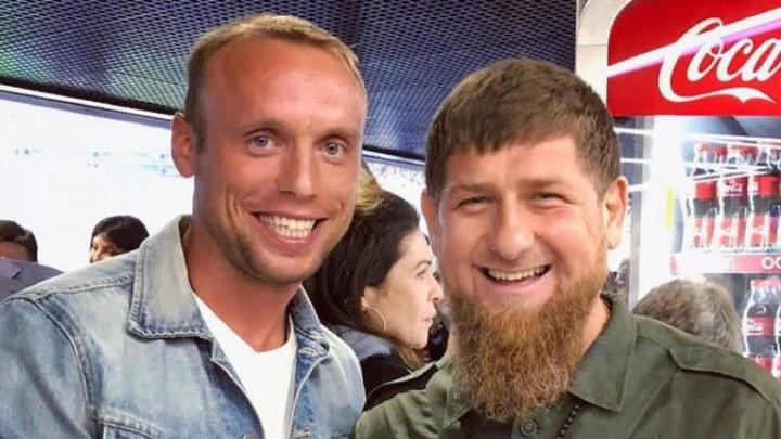 Глава Чечни Рамзан Кадыров поприветствовал донского футболиста Дениса Глушакова в ФК «Ахмат»