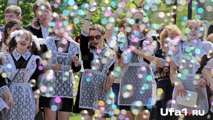 День «белых бантов»: в Уфе для пяти тысяч выпускников прозвенел последний звонок