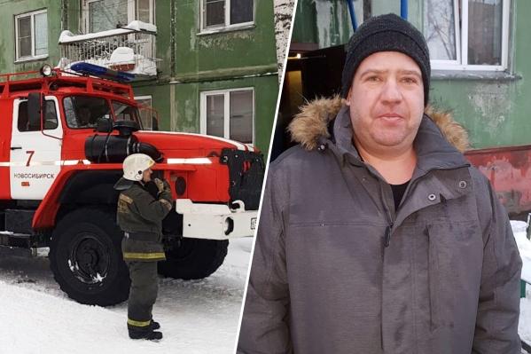 Мужчина выломал дверь в горящую квартиру, потому что услышал крик ребёнка