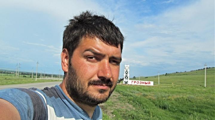 Едем в отпуск из Тюмени: сибиряк за месяц в одиночку исколесил всю Чечню и Дагестан на велосипеде