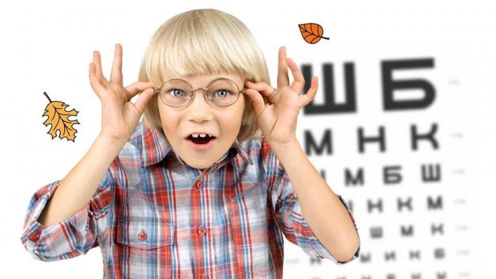 Родителям рассказали, как выбрать правильные детские очки