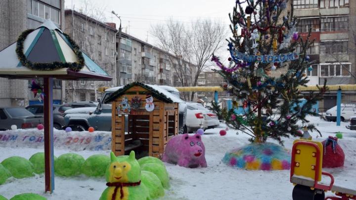 Мэрия Кургана объявила конкурс на лучшее новогоднее украшение дворов и балконов