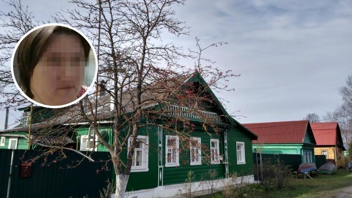 Девушку-инвалида нашли в Нижегородской области спустя восемь дней