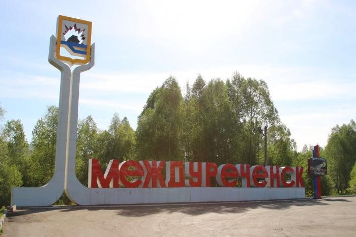 Ремонт стелы на въезде в кузбасский город обойдётся в миллион рублей (фото)