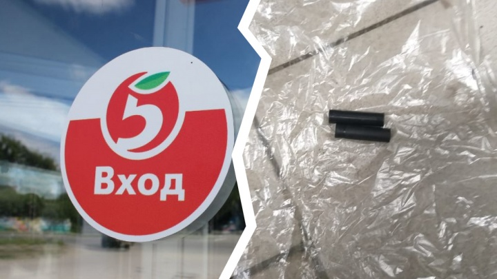 Новосибирец украл шампанское из «Пятёрочки»— директор бросился за ним, его ранили из пистолета