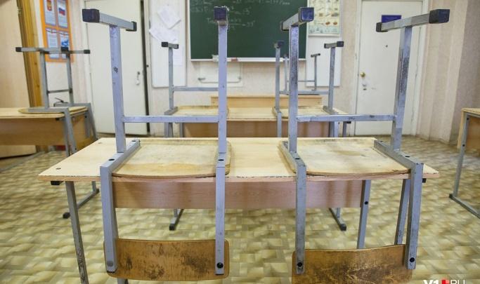 В Волгоградской области закрылись на карантин 13 школ