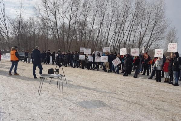 Протестную акцию провели, несмотря на мороз