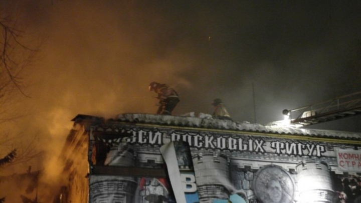 Комната страха сгорела в Центральном парке