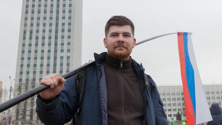 Участник митинга 7 апреля в Архангельске получил штраф в 315 тысяч рублей