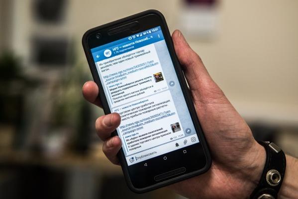 На судепредставитель Роскомнадзора заявил, что распространяемые сведения представляют угрозу жизни граждан